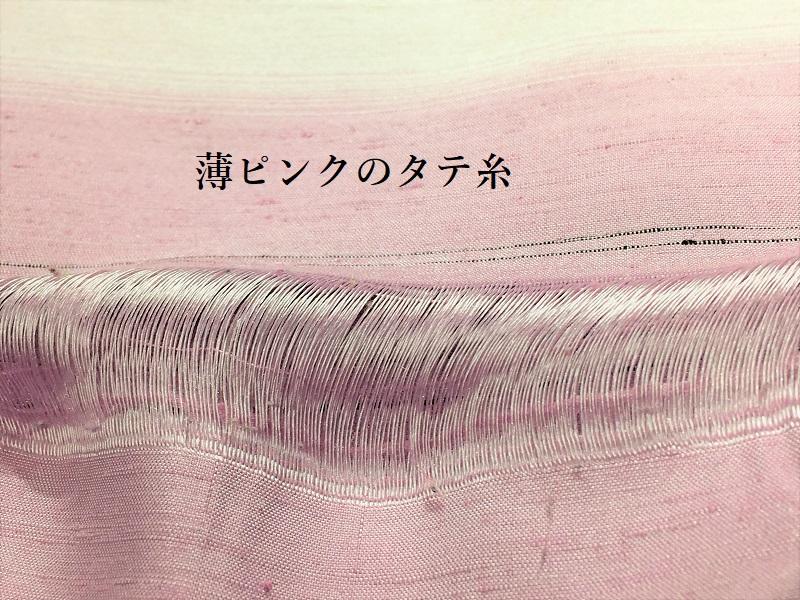 紅花紬 よねざわ新田