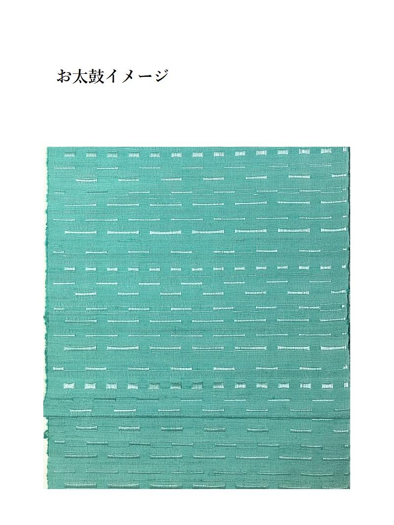 上田紬 八寸名古屋帯