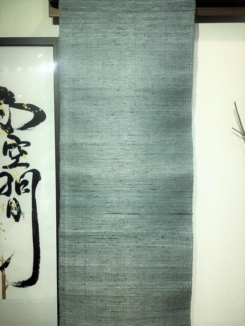 葛布 大井川 藍