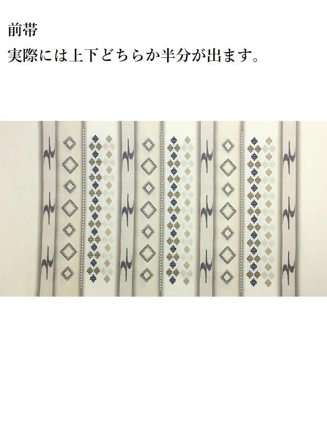 南風原花織