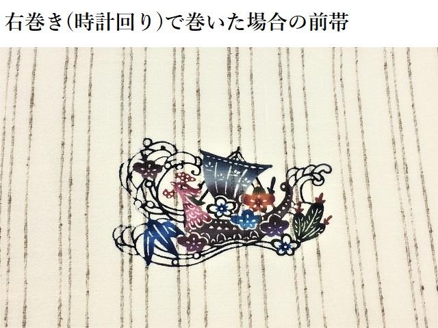 城間栄順 紅型 宝船