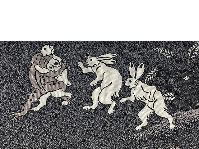 となみ袋帯 鳥獣人物戯画