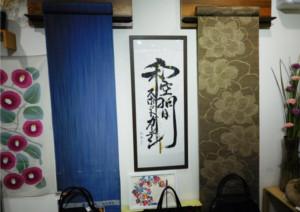着物一式を揃えたい方は、大阪の着物専門店「和空間スポットガーデン」がおすすめ!